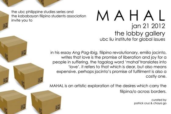 Mahal 2 Poster